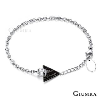 【GIUMKA】手鍊 開始改變 白鋼手鍊 甜美淑女款 MH5039-2(黑色白鋯)
