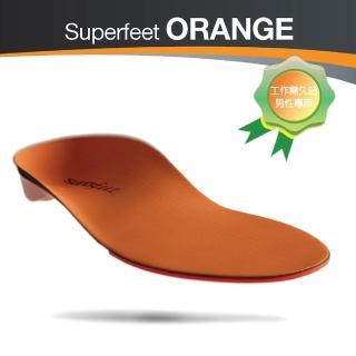 【美國SUPERfeet】健康慢跑登山健行多用途抑菌足弓鞋墊(橘色)