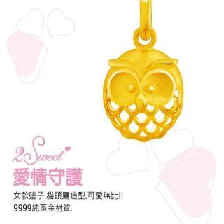 【甜蜜約定2sweet-PE-6225】純金金飾情人女墜-約重0.50錢(七夕情人節)
