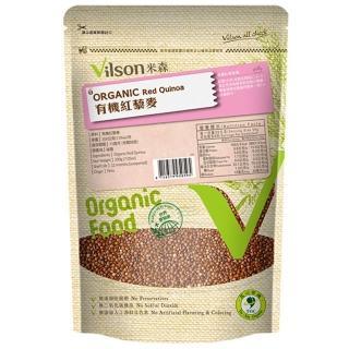 【米森】有機紅藜麥(200g)