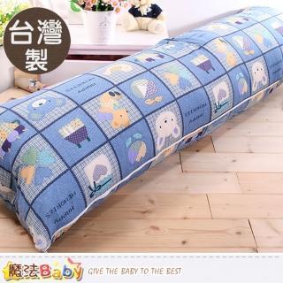 【魔法Baby】台灣製五尺大長枕-G款(id9-001)