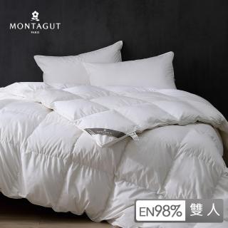 【MONTAGUT】98%匈牙利羽絨被