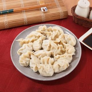 【豐郁軒】手工水餃*6包(豬肉/韭菜/麻辣/豬肉玉米)