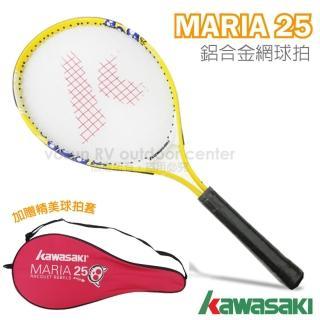 【日本 KAWASAKI】川崎 MARIA 複合強化鋁合金網球拍_短握 25吋(黃 KP725YL)