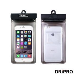 【DRiPRO】4.7吋以下智慧型手機防水手機袋(通過SGS IPX8防水認證)