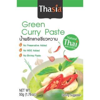 【美味大師】Thasia-泰西亞綠咖哩(50g)