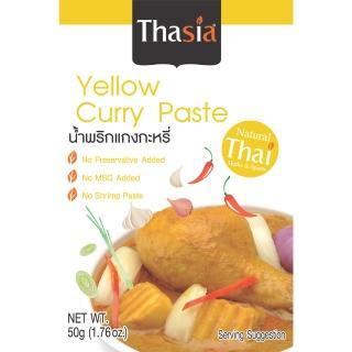 【美味大師】Thasia-泰西亞黃咖哩(50g)