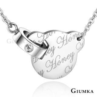【GIUMKA】小熊寶貝 白鋼項鍊  名媛淑女款  MN5070-1(銀色白鋯)