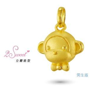 【甜蜜約定2sweet-PE-6220】純金金飾猴年金墬-約重0.84錢(猴年)