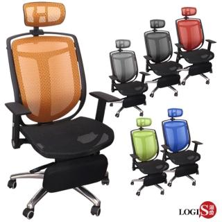 【LOGIS】神盾坐臥兩用專利可調載重工學全網椅/電腦椅/辦公椅/主管椅