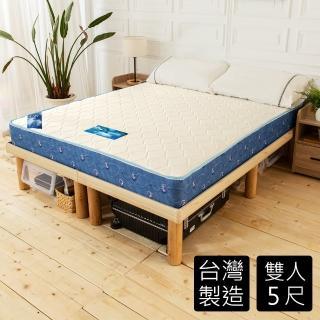 【時尚屋】韋納爾日式經典5尺雙人獨立筒彈簧床墊(GA813-5)