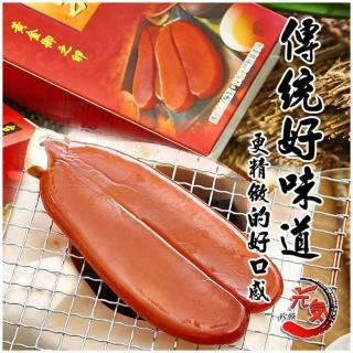 【元氣珍饌】金鑽優質獎烏魚子禮盒1盒(6兩/片;共1片)