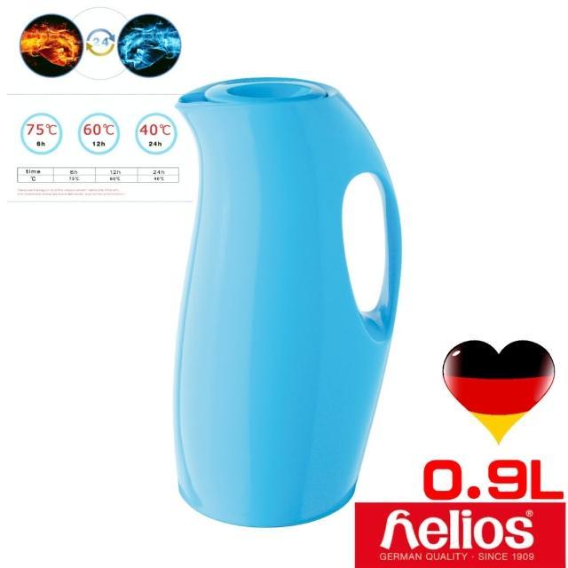【德國 helios 海利歐斯】炫彩曲線造型保溫壺水瓶藍(900cc .)