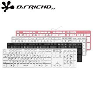 【B.Friend】KB-1430 有線鍵盤