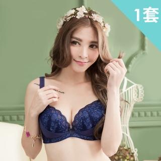 【魔莉莎】美人心機深V曲線爆乳內衣成套(B893)