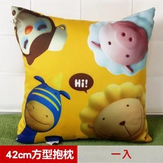 【奶油獅】總動員系列-台灣製造-專利全彩立體印刷方形抱枕(黃-一入)