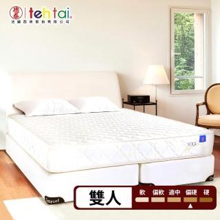 【德泰 索歐系列】奢華900 彈簧床墊-雙人5尺(送抗菌對枕)