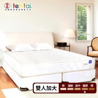 【德泰 索歐系列】奢華900 彈簧床墊-雙大6尺(送抗菌對枕)