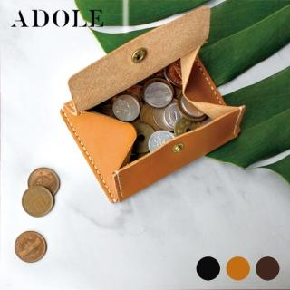 【IBAOBAO愛包包】ADOLE - 真皮手作DIY零錢包套組(三色選)