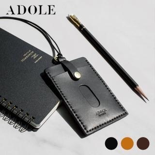 【IBAOBAO愛包包】ADOLE - 真皮手作DIY證件套套組(三色選)