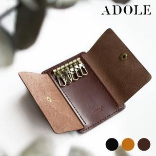 【IBAOBAO愛包包】ADOLE - 真皮手作DIY鑰匙包套組(三色選)