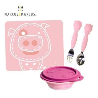 【MARCUS&MARCUS】寶寶外出用餐組(餐墊+不鏽鋼叉匙+摺疊碗)
