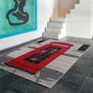 【Ambience】比利時Shiraz 現代地毯(電話亭 160x230cm)