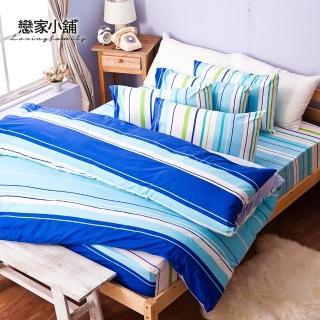【戀家小舖】台灣製純棉枕套床包組 繽紛特調-藍(特大)