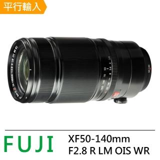【FUJIFILM】XF 50-140mm F2.8 R LM OIS WR(平輸)