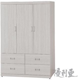 【優利亞-秋語雪松色】4X6尺四抽衣櫥