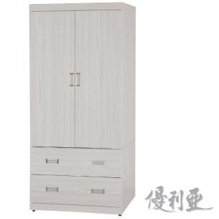 【優利亞-秋語雪松色】3X6尺二抽衣櫥