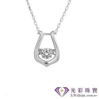 【光彩珠寶】日本舞動鑽石項鍊 愛的絃律(跳舞鑽石)