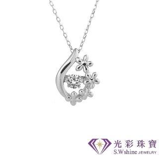 【光彩珠寶】日本舞動鑽石項鍊 花漾年華(跳舞鑽石)