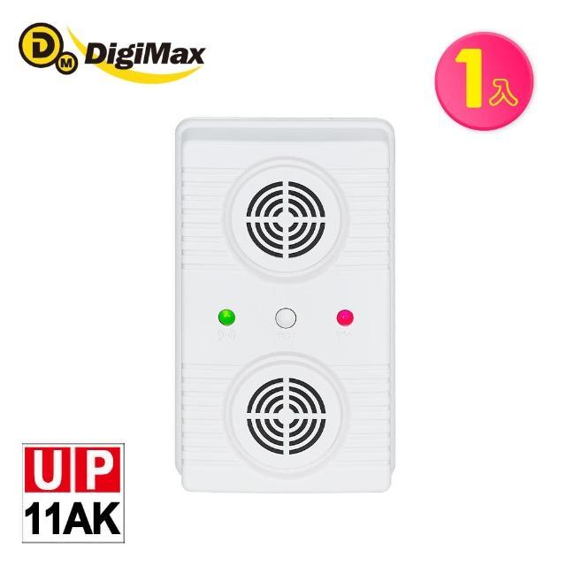 【Digimax】★UP-11AK