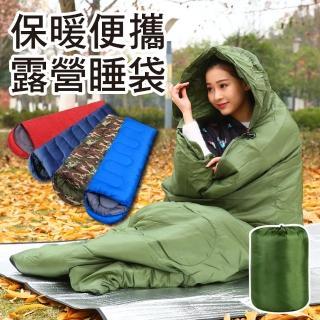 【新錸家居】保暖防風耐髒可全開信封式睡袋(便攜舒適1入組-藍色/軍綠色/藏青色/迷彩色/紅色 可選)