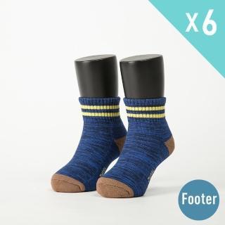 【Footer除臭襪】撞色雙橫線條氣墊襪6雙入-厚底(ZH86L四色任選)