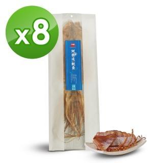 【十翼饌】阿根廷魷魚(200gx8包)