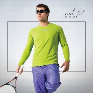 【SANTO】微氣候運動暖衫-長袖(綠色)