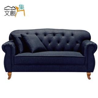 【文創集】亞夏卡  時尚雙人座布沙發(三色可選)