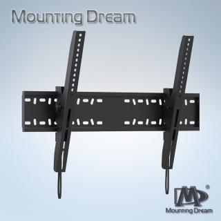 【Mounting Dream】可調角度電視壁掛架 適用42吋-70吋(XD2267-L)