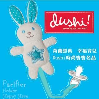 【荷蘭 dushi】嬰兒寶寶奶嘴鍊/奶嘴夾/奶嘴帶(藍格兔)
