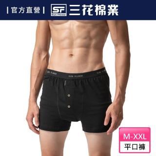 【SunFlower三花】6634_三花五片式針織平口褲.男內褲-黑色(專利五片式平口褲/四角褲)