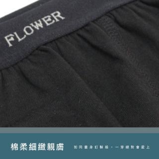 【Sun Flower三花】五片式針織平口褲.男內褲-黑色(專利五片式平口褲/四角褲)