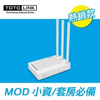 【TOTOLINK】N302RE 300Mbps 高速無線分享器(三天線三房首選)