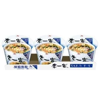 【來一客】鮮蝦魚板風味3入/組(清甜蝦仁 可愛魚板 海帶嫩芽 鮮美湯頭)