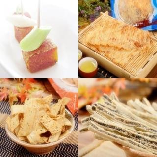 【華得水產】碳烤一口包野生烏魚子零嘴禮盒組(G)