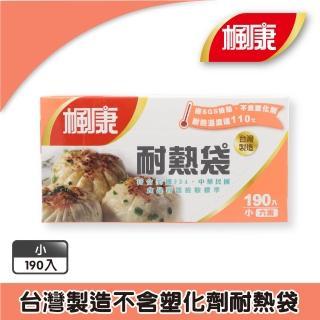 【楓康】耐熱袋 小(190入 17x22cm)