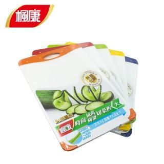 【楓康】時尚抗菌防滑切菜板 大(43.2x30.5x0.95 cm)