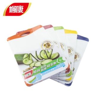 【楓康】時尚抗菌防滑切菜板 小(29.8x20.8x1 cm/顏色隨機出貨)