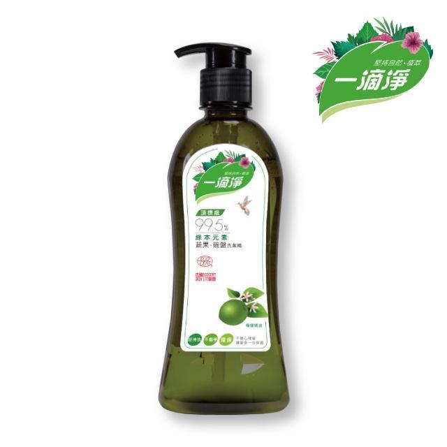 【楓康】一滴淨蘆薈多酚洗碗精 檸檬精油(450g)
